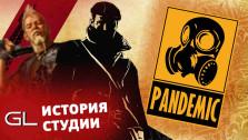 История Pandemic Studios