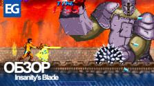 Insanity's Blade — Вот так нужно делать инди игры! (Обзор)