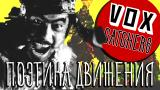 Акира Куросава — Сочетая движение [Перевод]