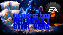 Electronic Arts НАСИЛУЕТ Star Wars
