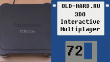Panasonic 3DO (Old-Hard №72)