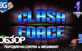 Clash Force. Старый новый Run'n'Gun? (Обзор)