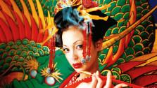 Обворожительный «Сакуран». Японские гейши и настоящие мемуары Минэко Ивасаки
