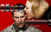 Обзор Wolfenstein II The New Colossus