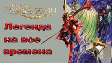Обзор Legend Of Dragoon: сказка, о которой надо помнить