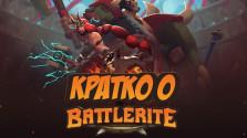 Кратко о — Battlerite