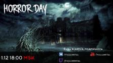 [стрим] День зрителя на канале начало в 18:00 1.12.17