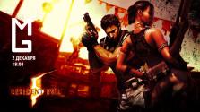 Resident Evil 5 — кооперативный стрим (Запись стрима)