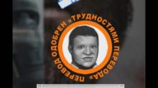 Нарезка шуток Димы Кунгурова на TGA 2017 (часть 1?)