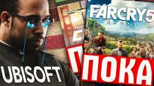 Из-за чего UBISOFT перенесла Far Cry 5 & The Crew 2