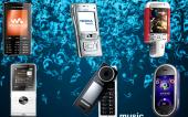Телефоны о Которых Мы Мечтали