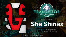 Transistor Russian Soundtrack — She Shines (Свет её) на русском