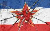 «Серьёзные игры». Нераскрытая тема: Югославия