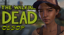 The Walking Dead — ШЕДЕВР [Краткий обзор 1 — 3 сезонов]