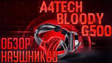 Обзор Бюджетных Игровых Наушников A4tech Blooby G500