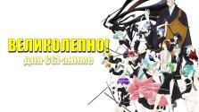 Houseki no Kuni выглядит великолепно… для CGI аниме?