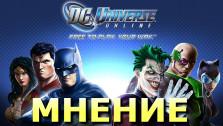 Почему DC Universe Online — лучшая ММО про супергероев?