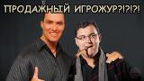 [10 ИЗ 10, НИЖНИЙ ИНТЕРНЕТ] Как Антон Логвинов оправдывает игры?