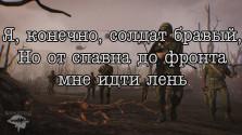 Простой и рабочий приём заставить игрока ценить жизнь его персонажа.