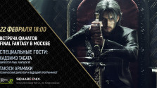 Презентация Final Fantasy XV Windows Edition.
