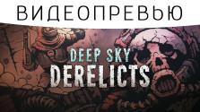 Deep sky derelicts [ВИДЕОПРЕВЬЮ]