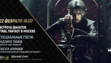 Презентация Final Fantasy XV Windows Edition.