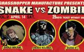 SNAKE VS. ZOMBIE: Миками, Кодзима и Суда про себя, коллег и разработку игр