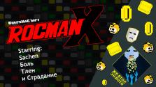Вариация на тему Rockman'a от тайваньских криводелов из Sachen.