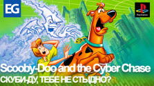 Scooby Doo and the Cyber Chase (PS1) — Обзор