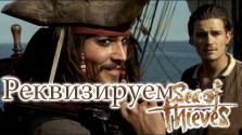 Как бесплатно попробовать Sea of Thieves на Win10