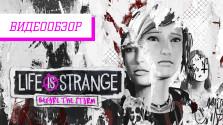 Видеообзор: «Life Is Strange: Before The Storm»