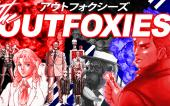 Бой с The Outfoxies