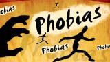 Курилка фобий