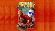 очень годная игра (первое впечатление) — milanoir #1
