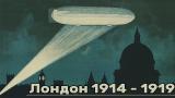 Исторический сеттинг в Vampyr: о настоящем Лондоне в Первой мировой войне