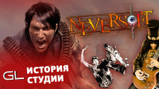 История Neversoft