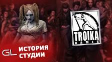История Troika Games