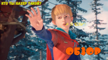 The Awesome Adventures of Captain Spirit — отличный пролог к Life is Strange 2