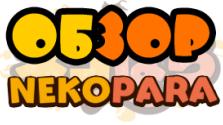 Обзор серии игр Nekopara