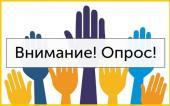 Какие темы вы предпочитаете читать в блогах StopGame.ru?