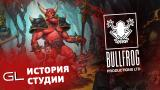 История Bullfrog Production