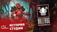 История Bullfrog Production