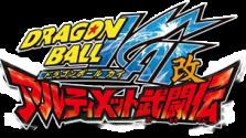 Dragon Ball Kai: Ultimate Butōden — Dragon Ball Z, о котором позабыли [Обзор]