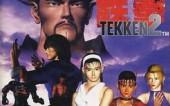 История серии: Tekken #2