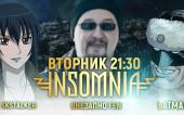 Экскурсии по «Объекту №6»: [Batman/SKstalker/Лоев] INSOMNIA: The Ark (Vol.2) [Upd #1]: Добавлена запись