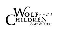 Позаботься о детях. Обзор Волчьих детей Амэ и Юки.