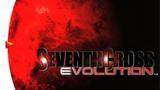 Seventh Cross: низкополигональная эволюция