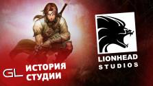 История Lionhead Studios