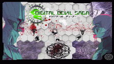 Shin Megami Tensei: Digital Devil Saga большой разбор