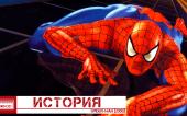История Spider-Man (2000)/История Spider-Man на PlayStation
